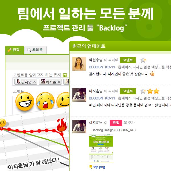 korean_Release