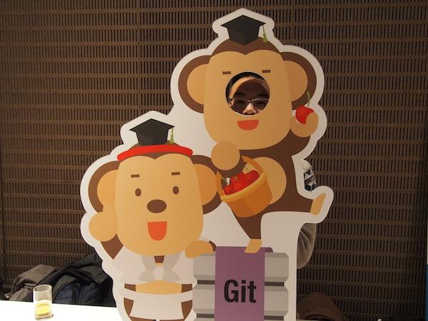 git-monkey