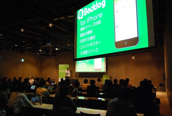 nucon-keynote-backlog