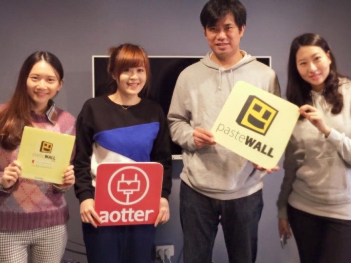 Aotter1