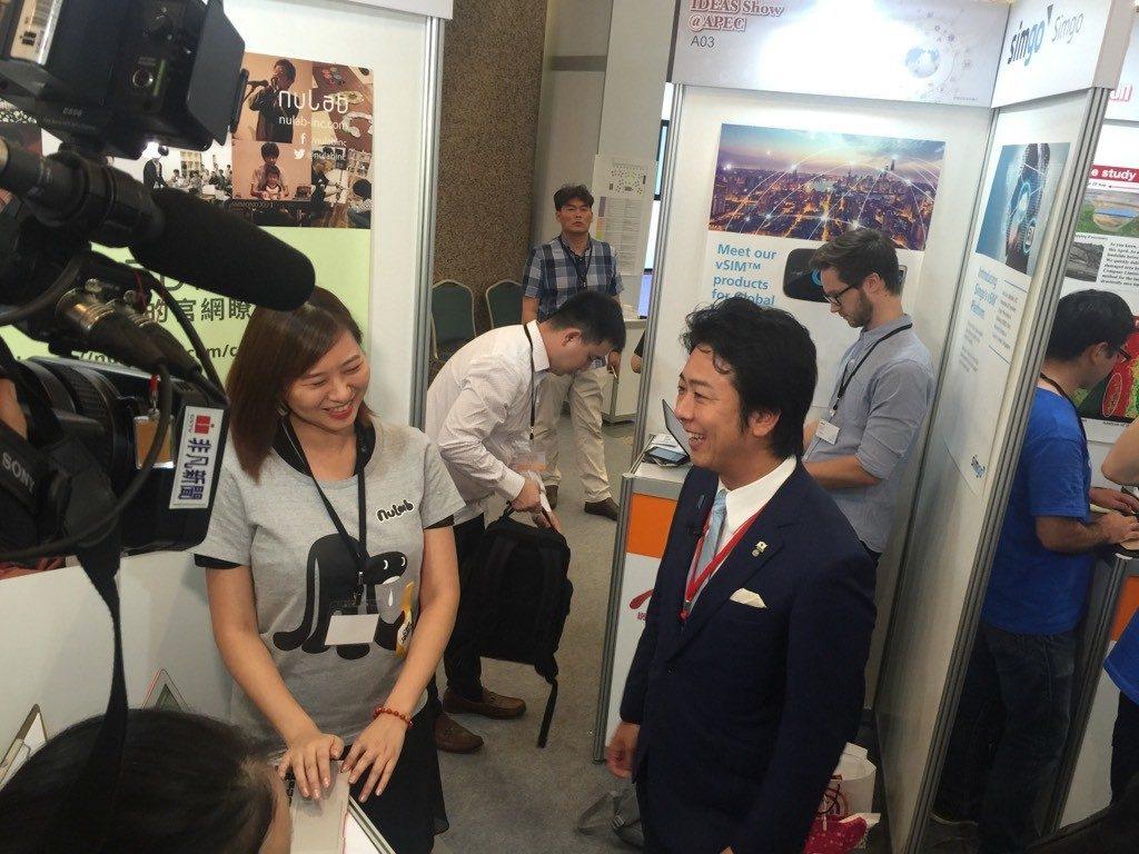 2016 IDEAS Show - Fukuoka City mayor visits Nulab booth