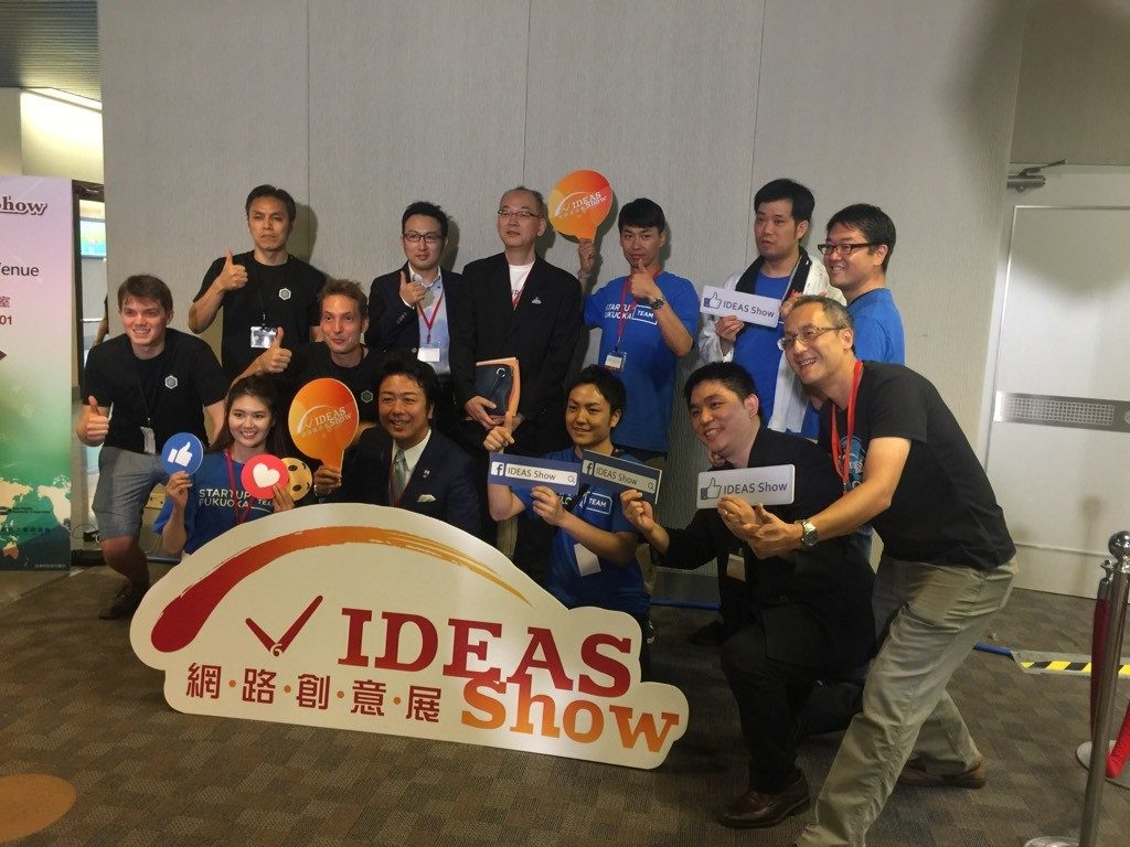 2016 IDEAS Show - Teams meet Fukuoka mayor
