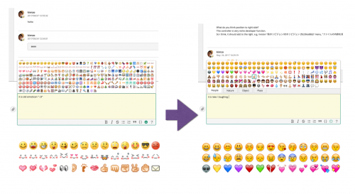 Emojis Before / After