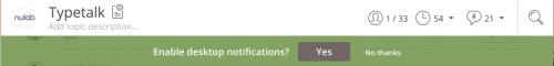 desktop_notification