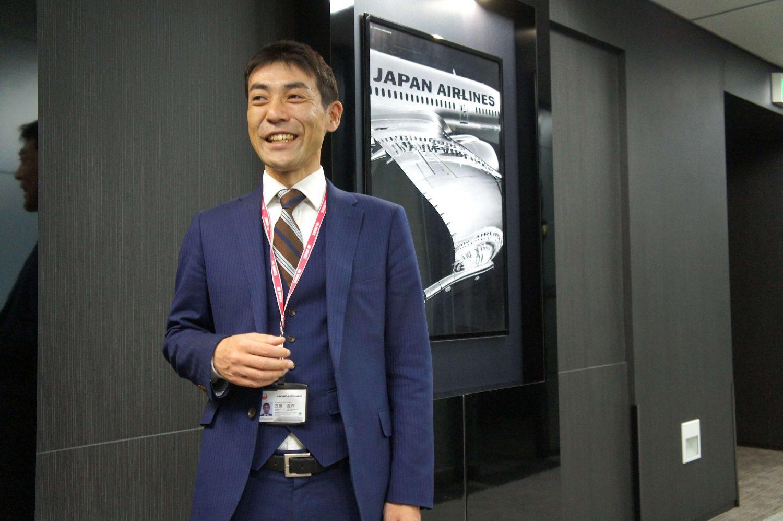 Backlog Case Study - JAL Brand Communications