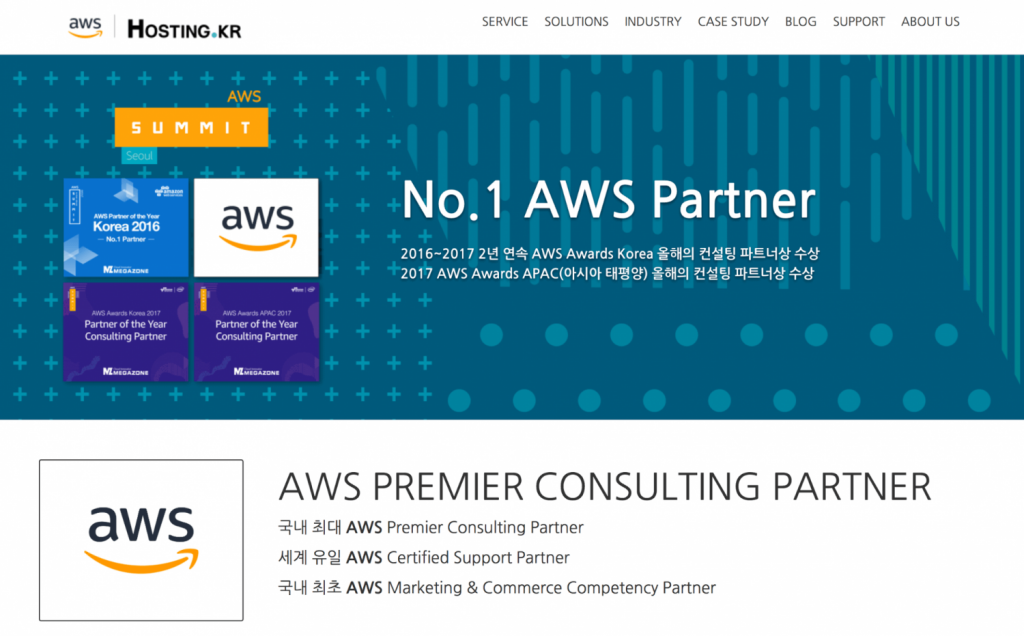 Megazone is an AWS consulting and support company based in Korea.