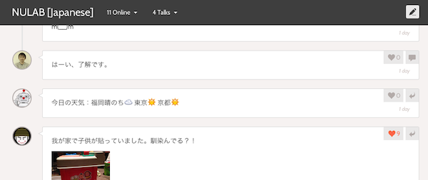 Screenshot 2014-03-18 10.11.30