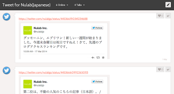 Screenshot 2014-03-18 10.26.46