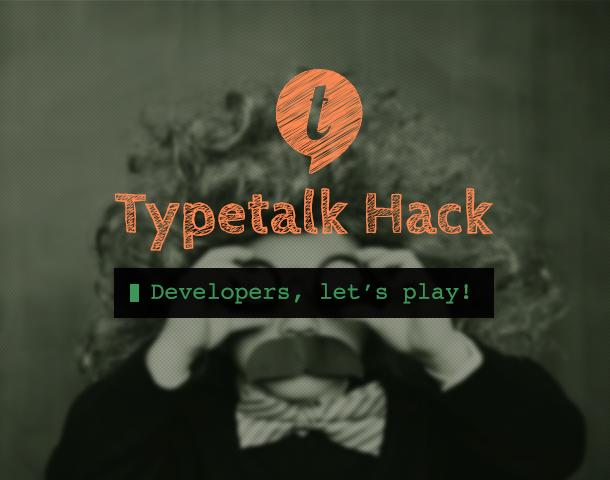 typetalk hack kyoto