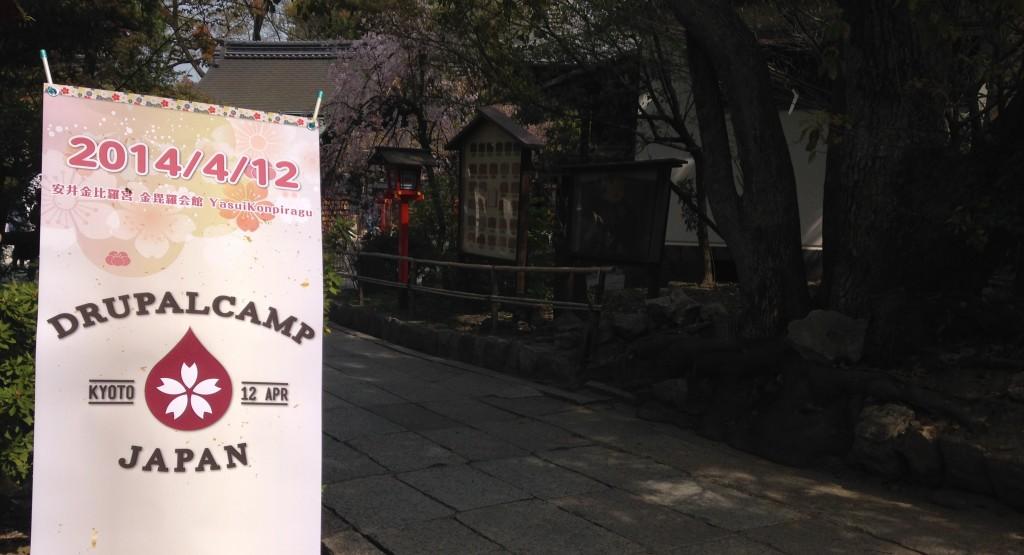 Drupal Camp 2014 Kyoto