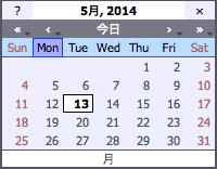 calendar-control-before_ja