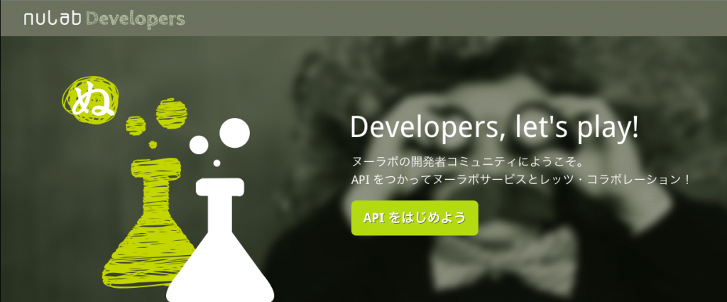 Nulab Developers