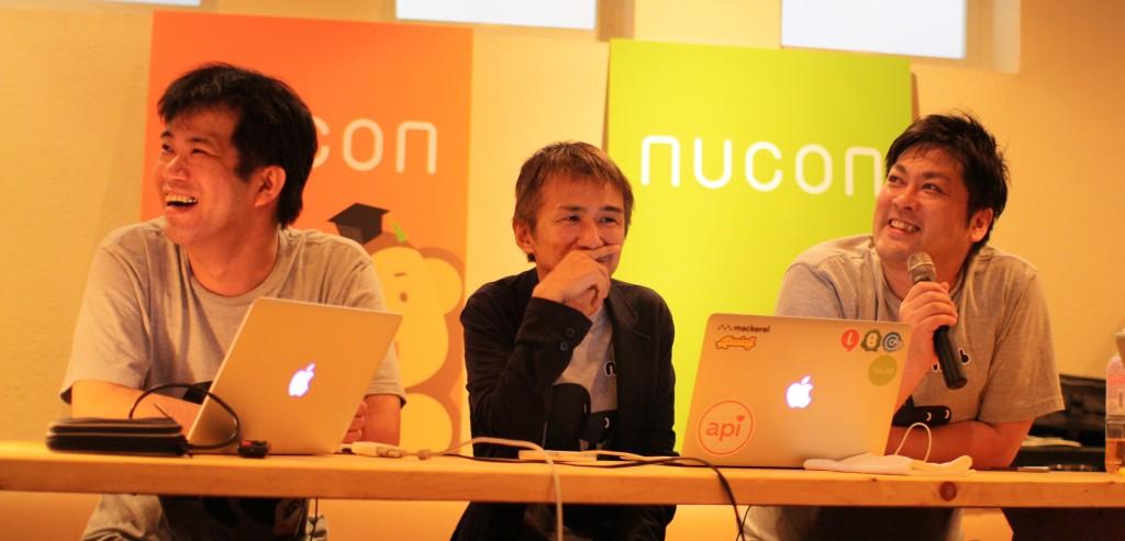 nucon founders panel