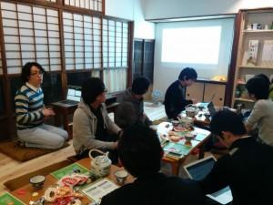 Backlogユーザの集い - 京都 - クックビズ杉田様