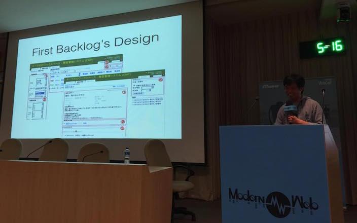 first-backlog-design