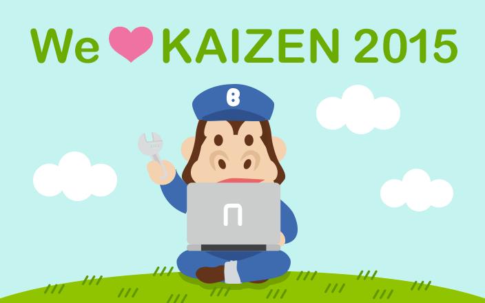 kaizen_2015