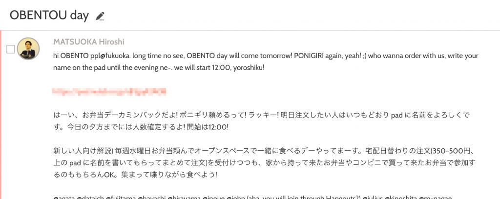 外国人メンバーも増えたので受け付けは日本語と英語で