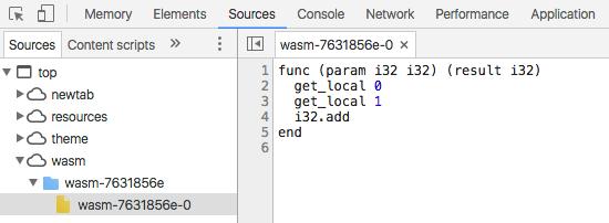Chrome では Source タブ上に wasm というフォルダができています