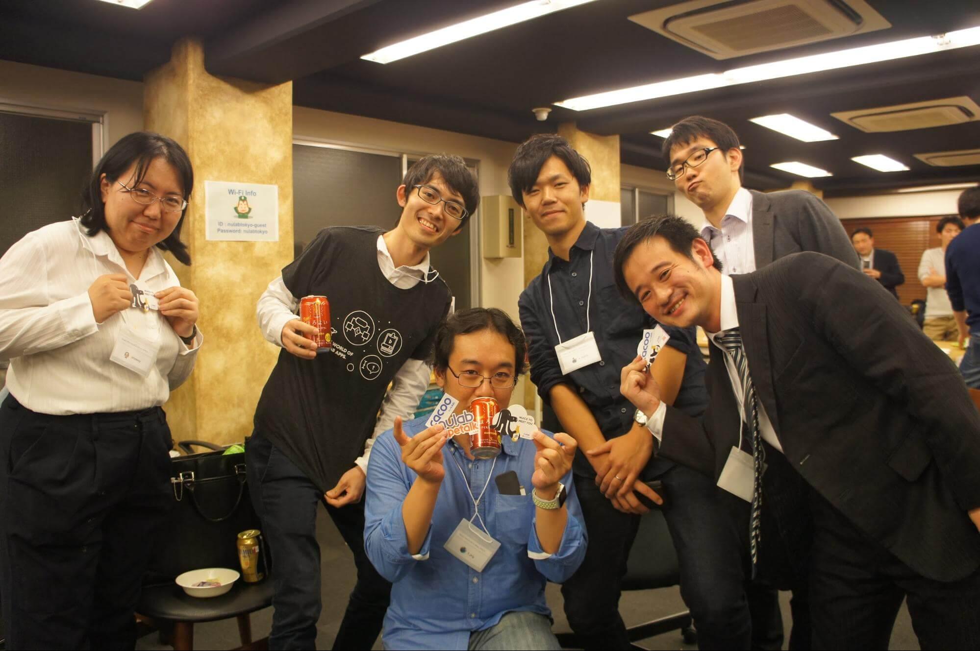 Geeks Who Drink Nulab