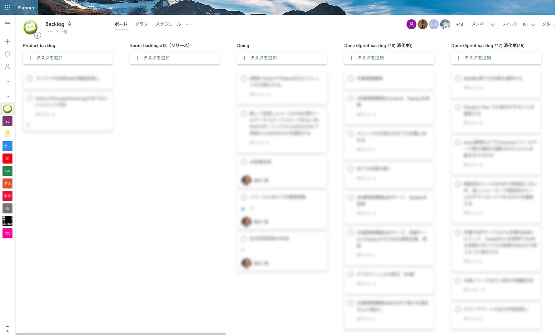 Cacooで作成したプロダクトバックログをMicrosoft Plannerで管理している