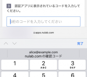 suggest code